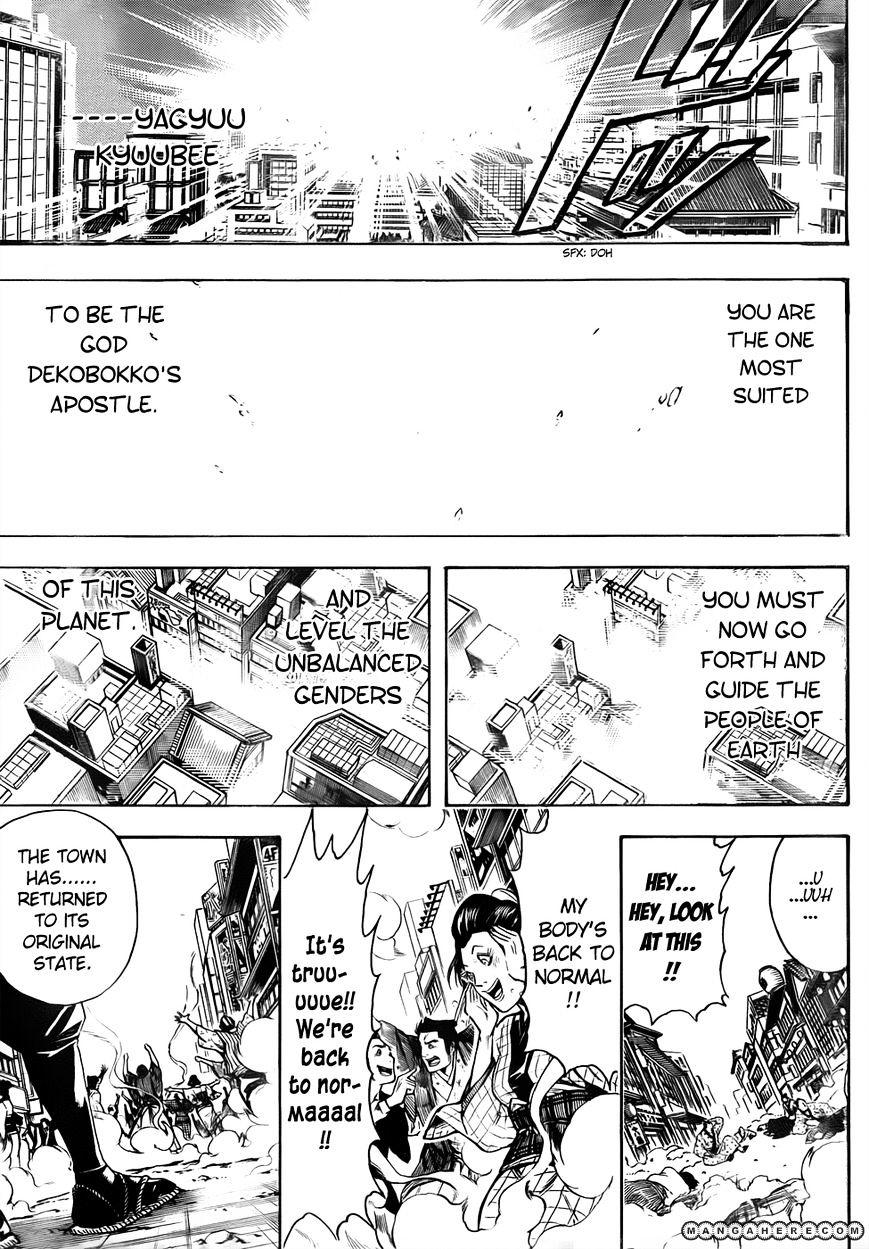 Gintama Chapter 440  Online Free Manga Read Image 17