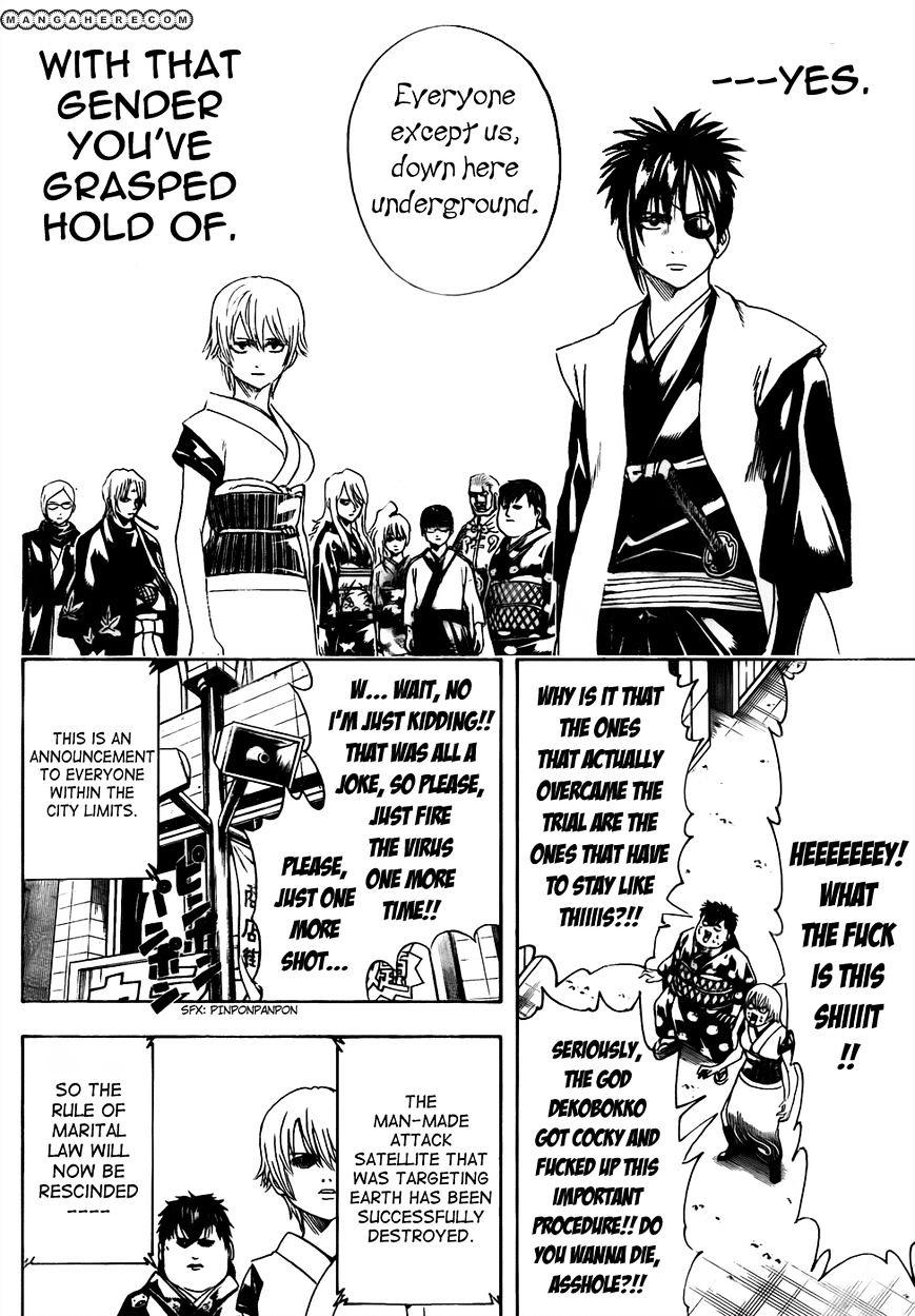 Gintama Chapter 440  Online Free Manga Read Image 18