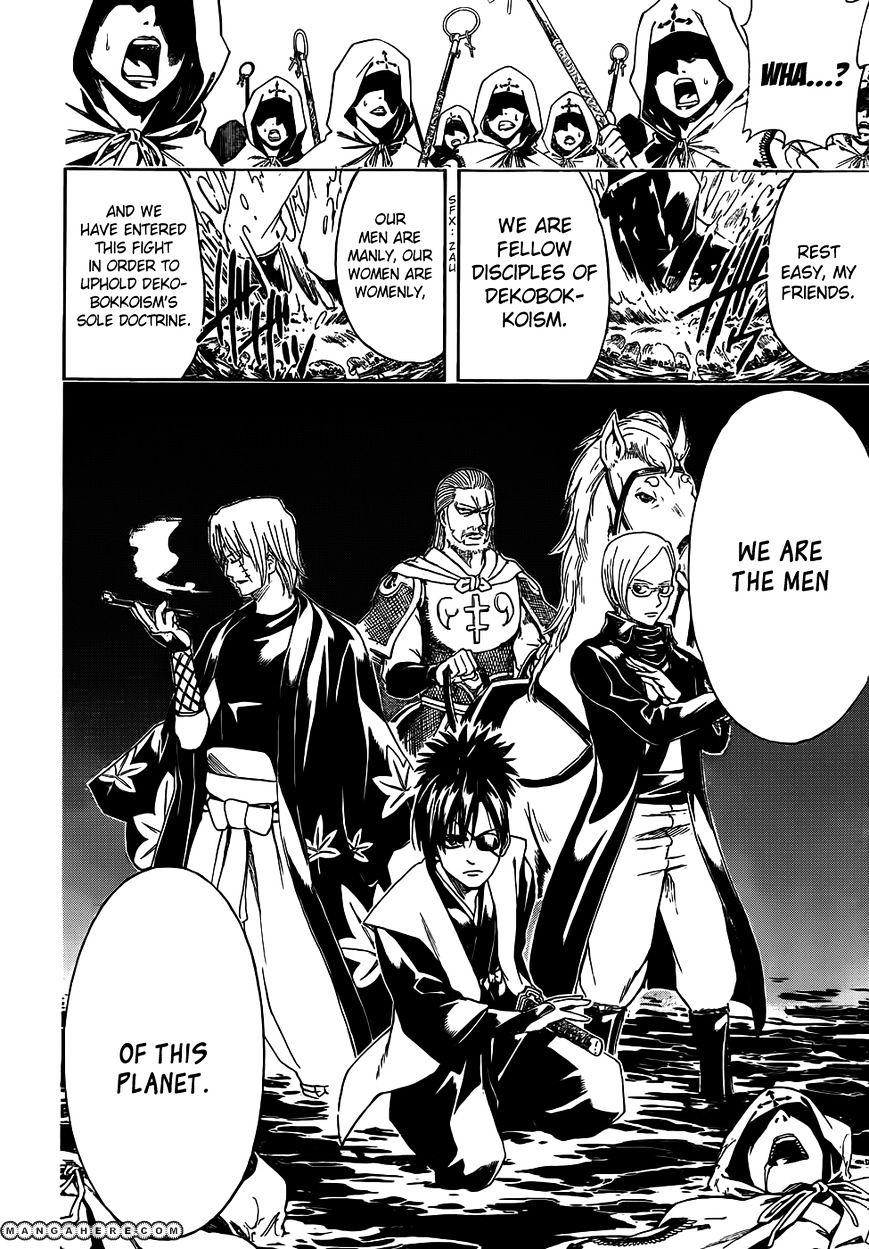 Gintama Chapter 440  Online Free Manga Read Image 6
