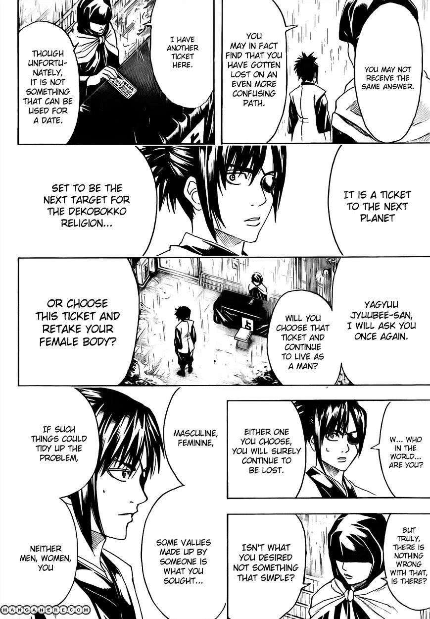Gintama Chapter 441  Online Free Manga Read Image 12