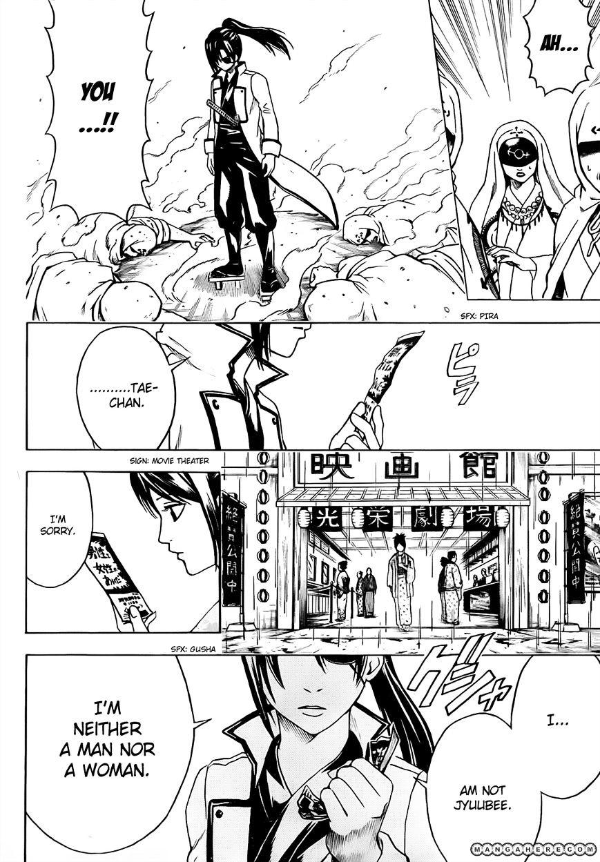 Gintama Chapter 441  Online Free Manga Read Image 16