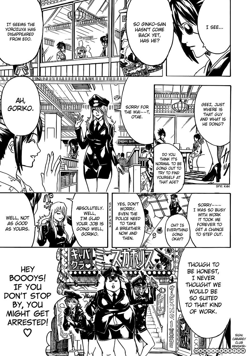 Gintama Chapter 441  Online Free Manga Read Image 5