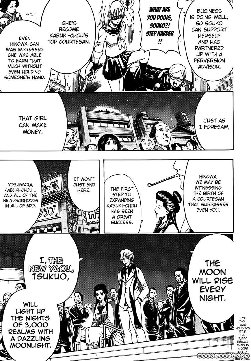 Gintama Chapter 441  Online Free Manga Read Image 7