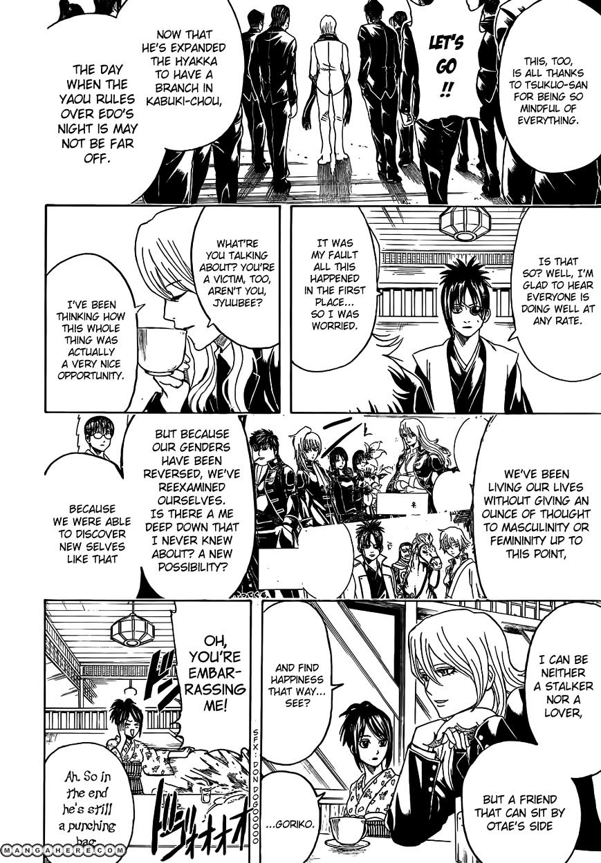Gintama Chapter 441  Online Free Manga Read Image 8