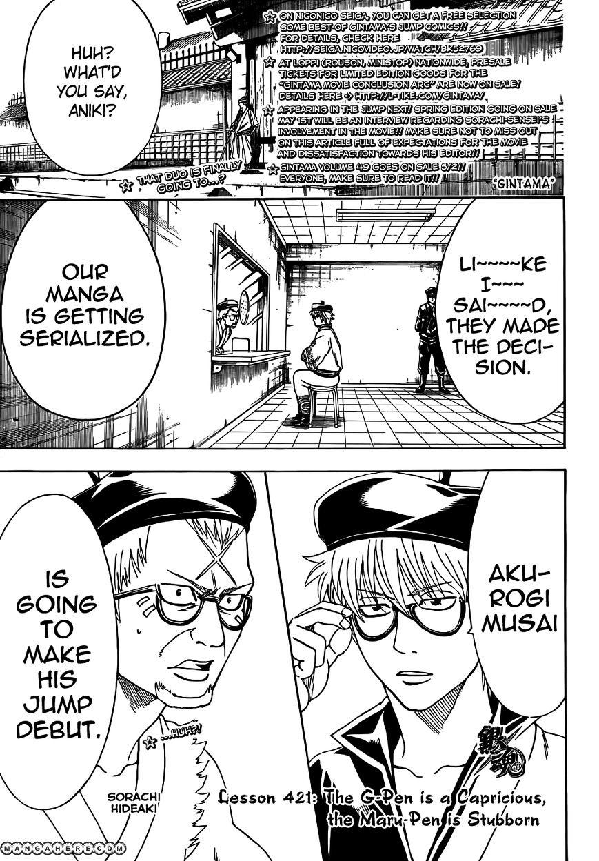 Gintama Chapter 442  Online Free Manga Read Image 1