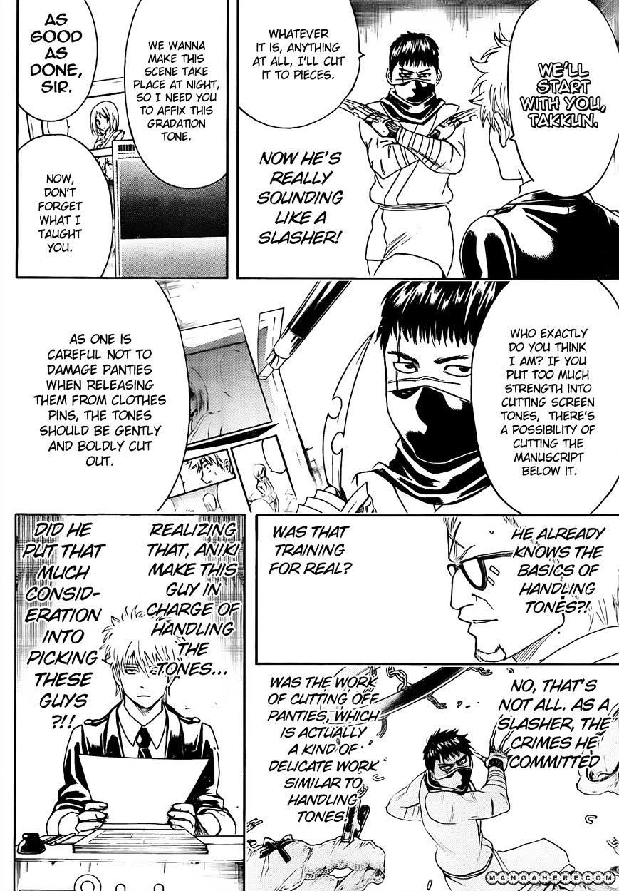Gintama Chapter 442  Online Free Manga Read Image 10