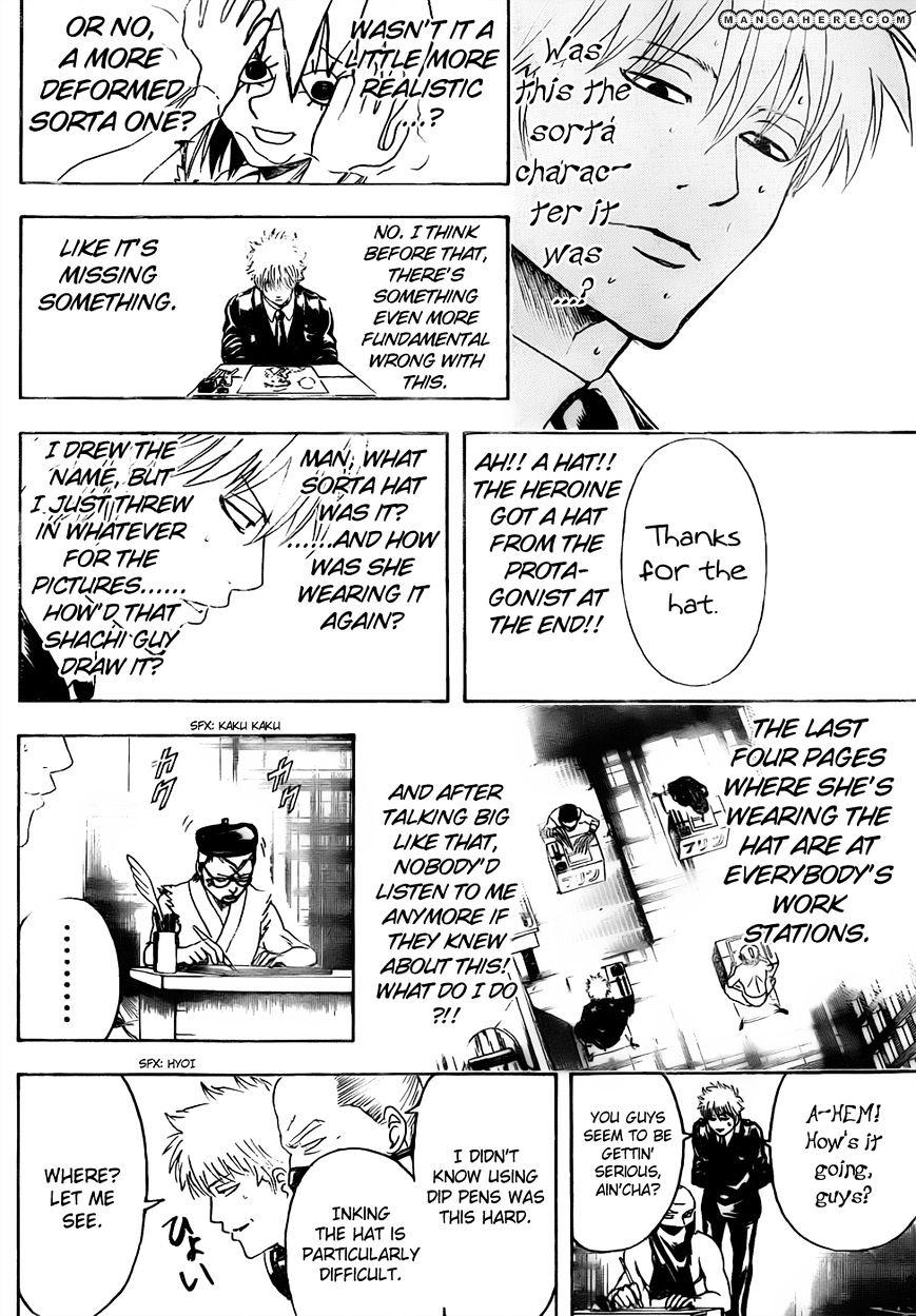Gintama Chapter 442  Online Free Manga Read Image 16