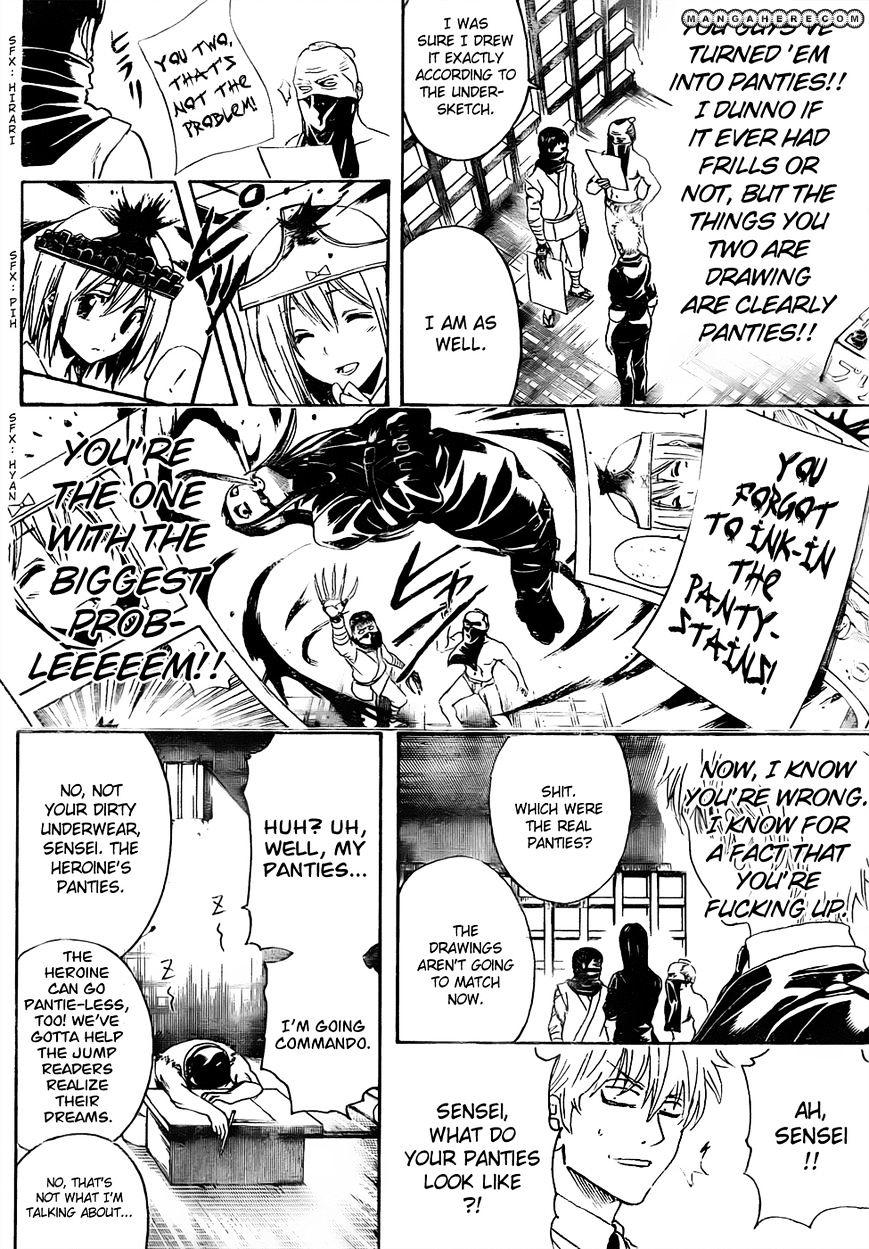 Gintama Chapter 442  Online Free Manga Read Image 18