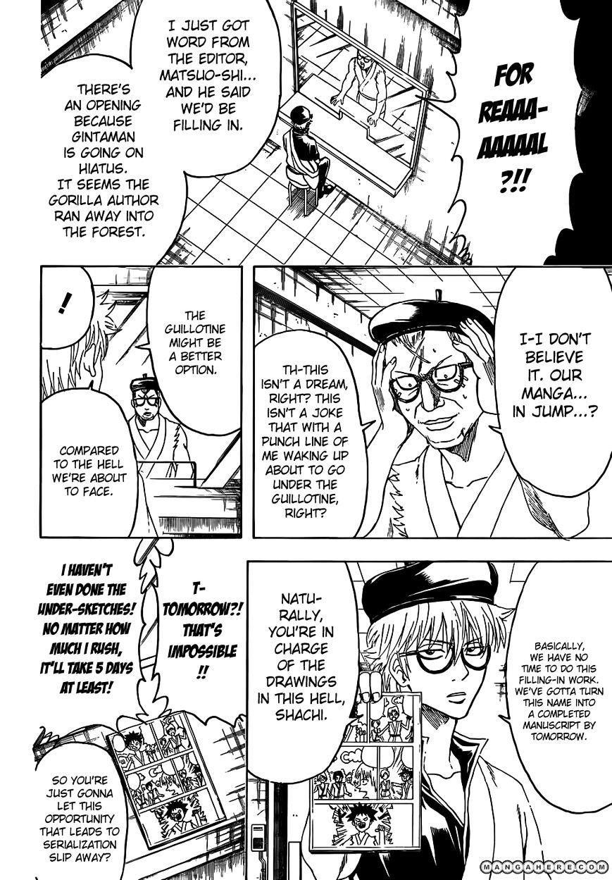 Gintama Chapter 442  Online Free Manga Read Image 2