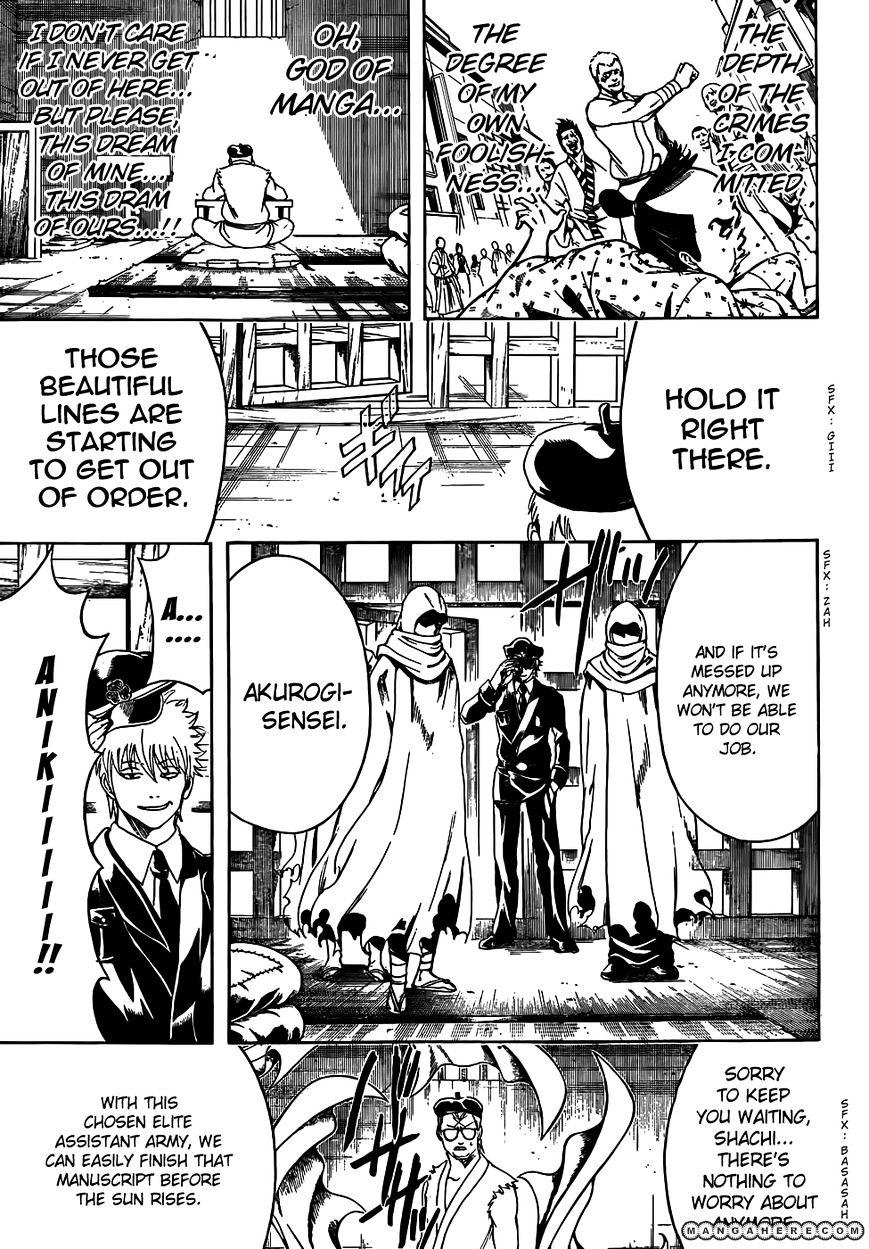 Gintama Chapter 442  Online Free Manga Read Image 5