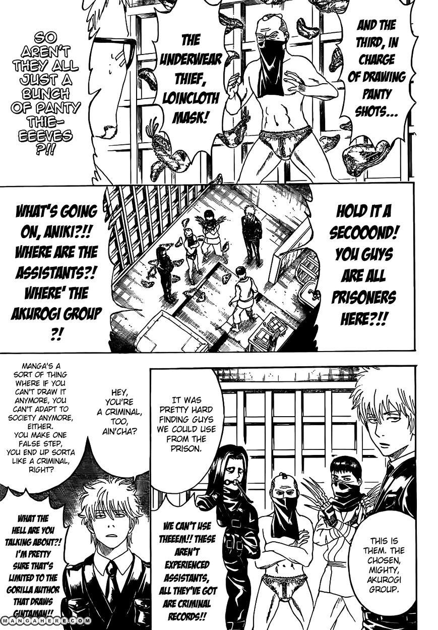Gintama Chapter 442  Online Free Manga Read Image 7