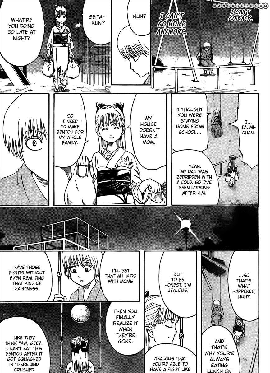 Gintama Chapter 443  Online Free Manga Read Image 15