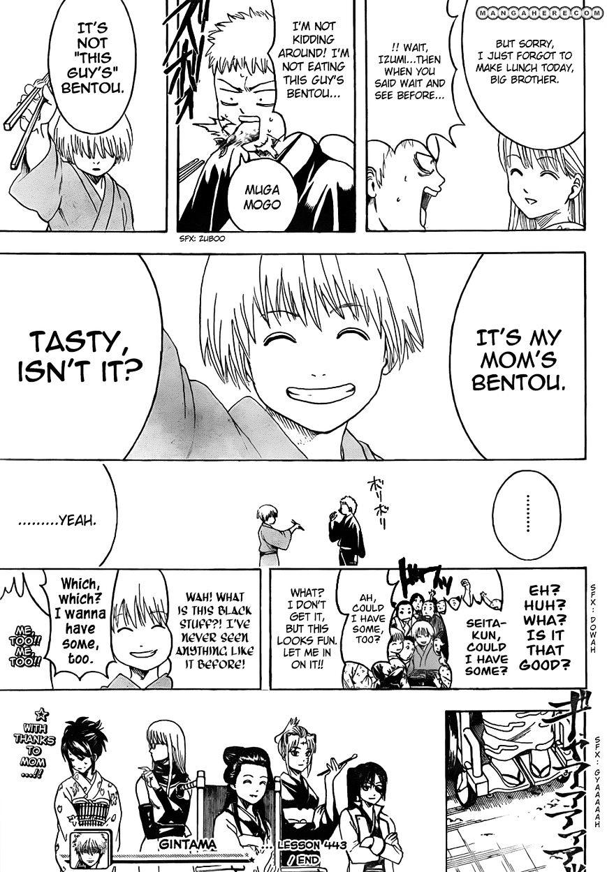 Gintama Chapter 443  Online Free Manga Read Image 19