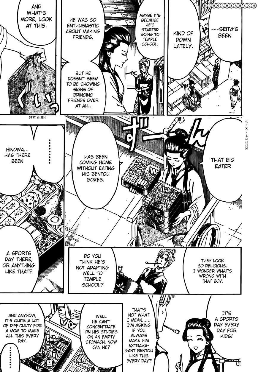 Gintama Chapter 443  Online Free Manga Read Image 3