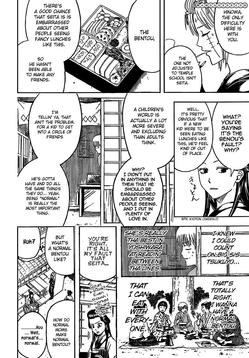Gintama Chapter 443  Online Free Manga Read Image 4