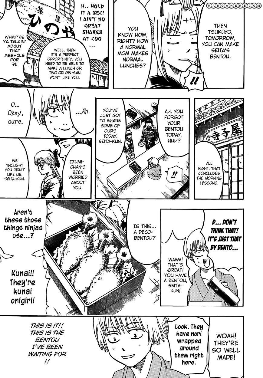 Gintama Chapter 443  Online Free Manga Read Image 5