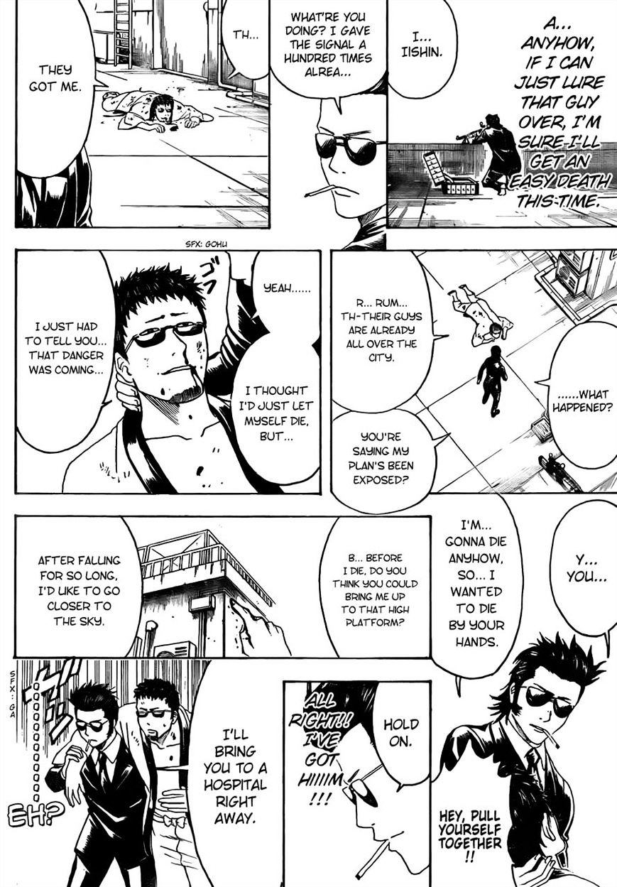 Gintama Chapter 444  Online Free Manga Read Image 10