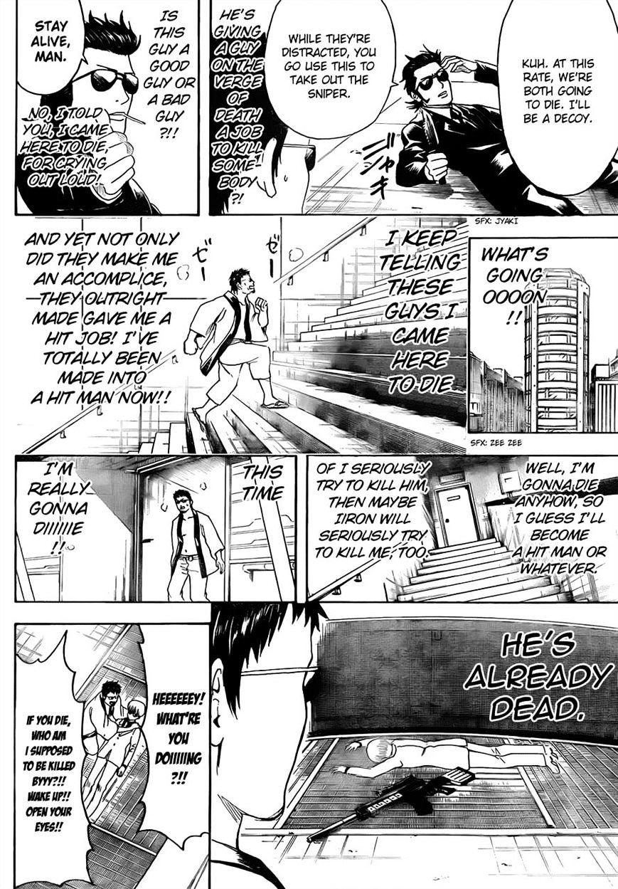 Gintama Chapter 444  Online Free Manga Read Image 12