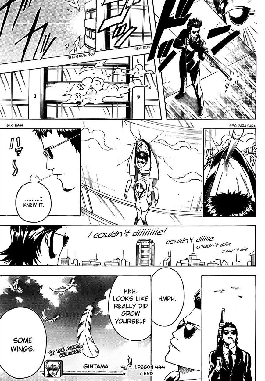 Gintama Chapter 444  Online Free Manga Read Image 19