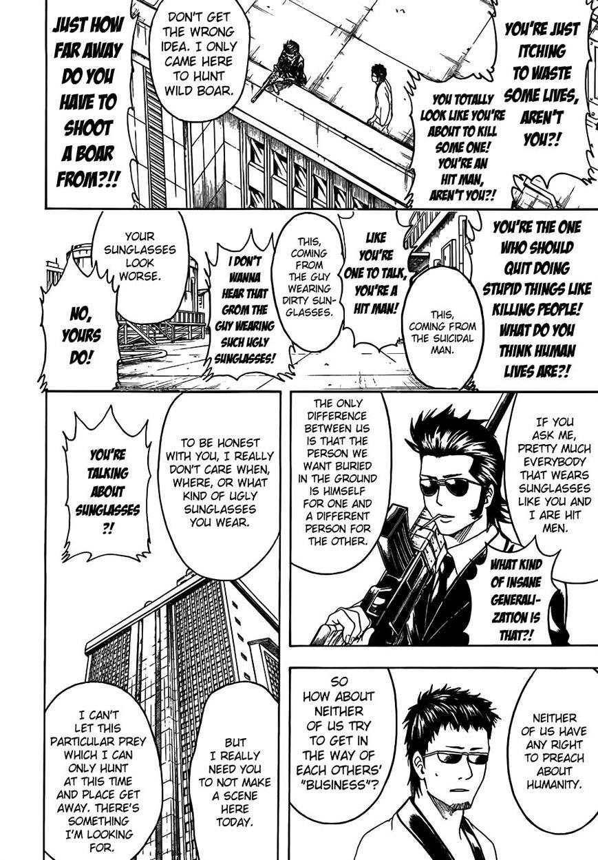 Gintama Chapter 444  Online Free Manga Read Image 4