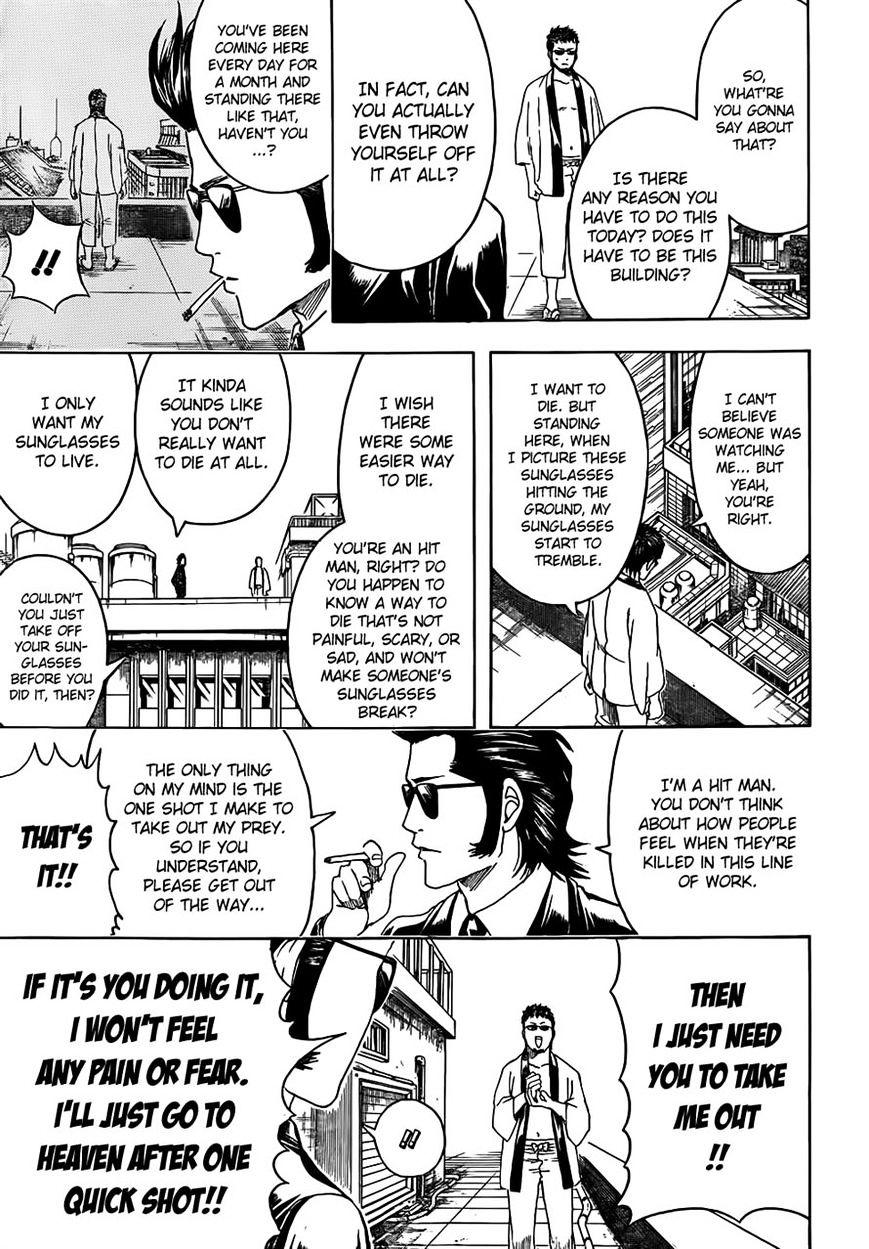 Gintama Chapter 444  Online Free Manga Read Image 5
