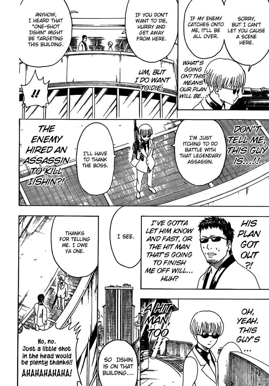 Gintama Chapter 444  Online Free Manga Read Image 8