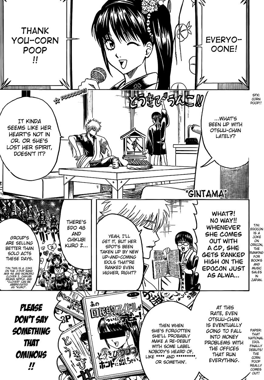 Gintama Chapter 445  Online Free Manga Read Image 1