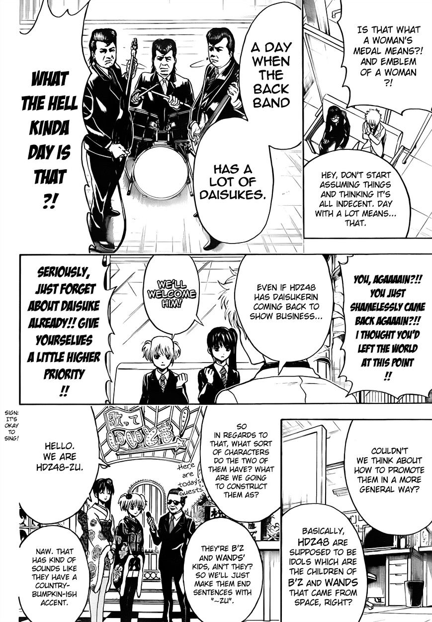 Gintama Chapter 445  Online Free Manga Read Image 14