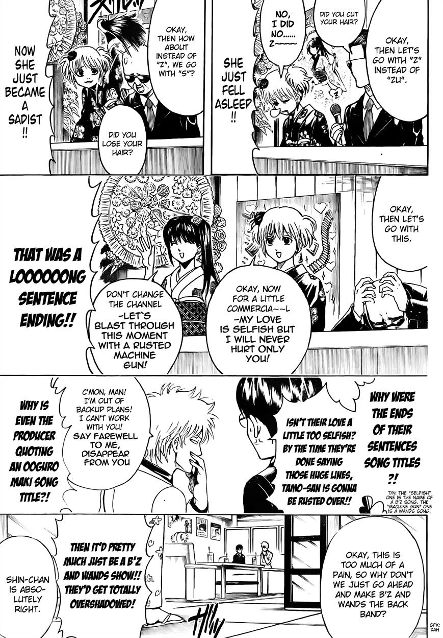 Gintama Chapter 445  Online Free Manga Read Image 15