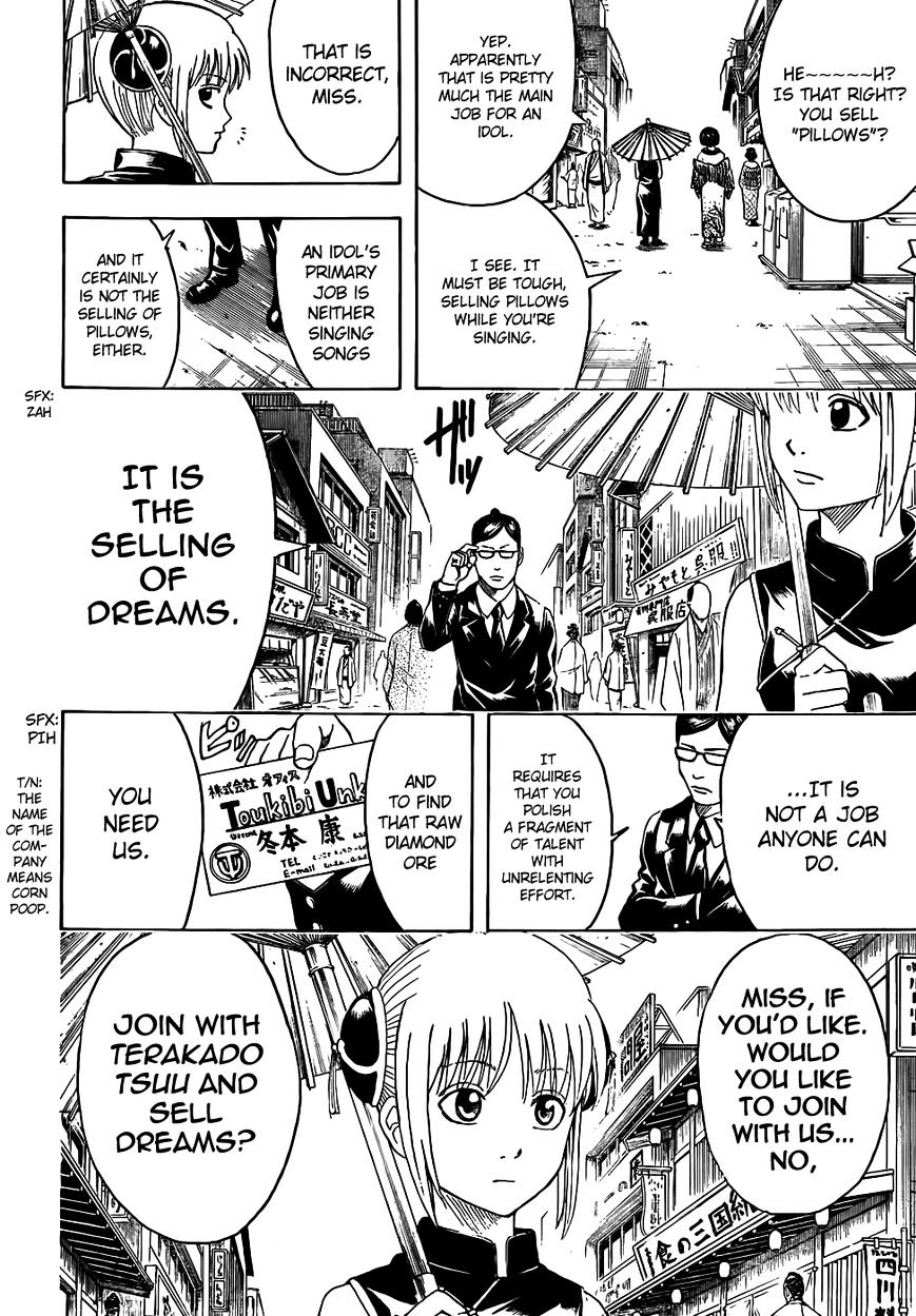 Gintama Chapter 445  Online Free Manga Read Image 4