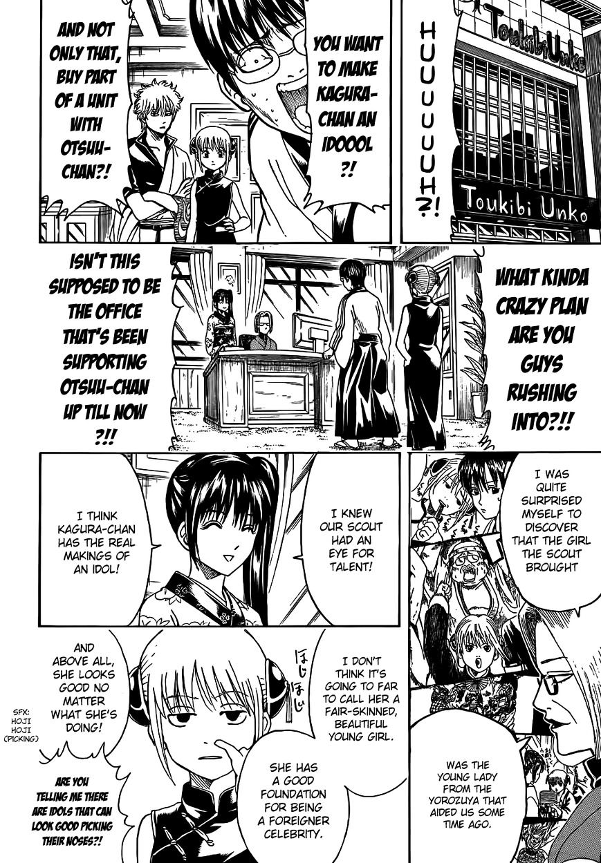 Gintama Chapter 445  Online Free Manga Read Image 6