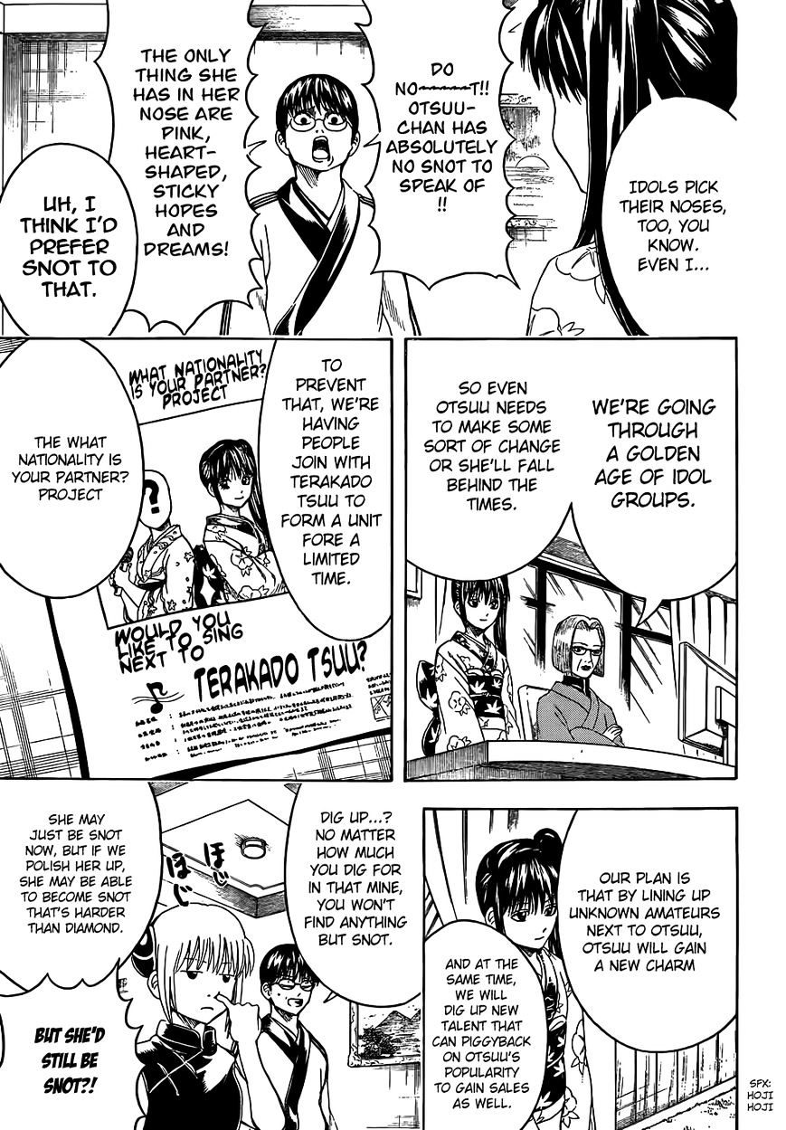 Gintama Chapter 445  Online Free Manga Read Image 7