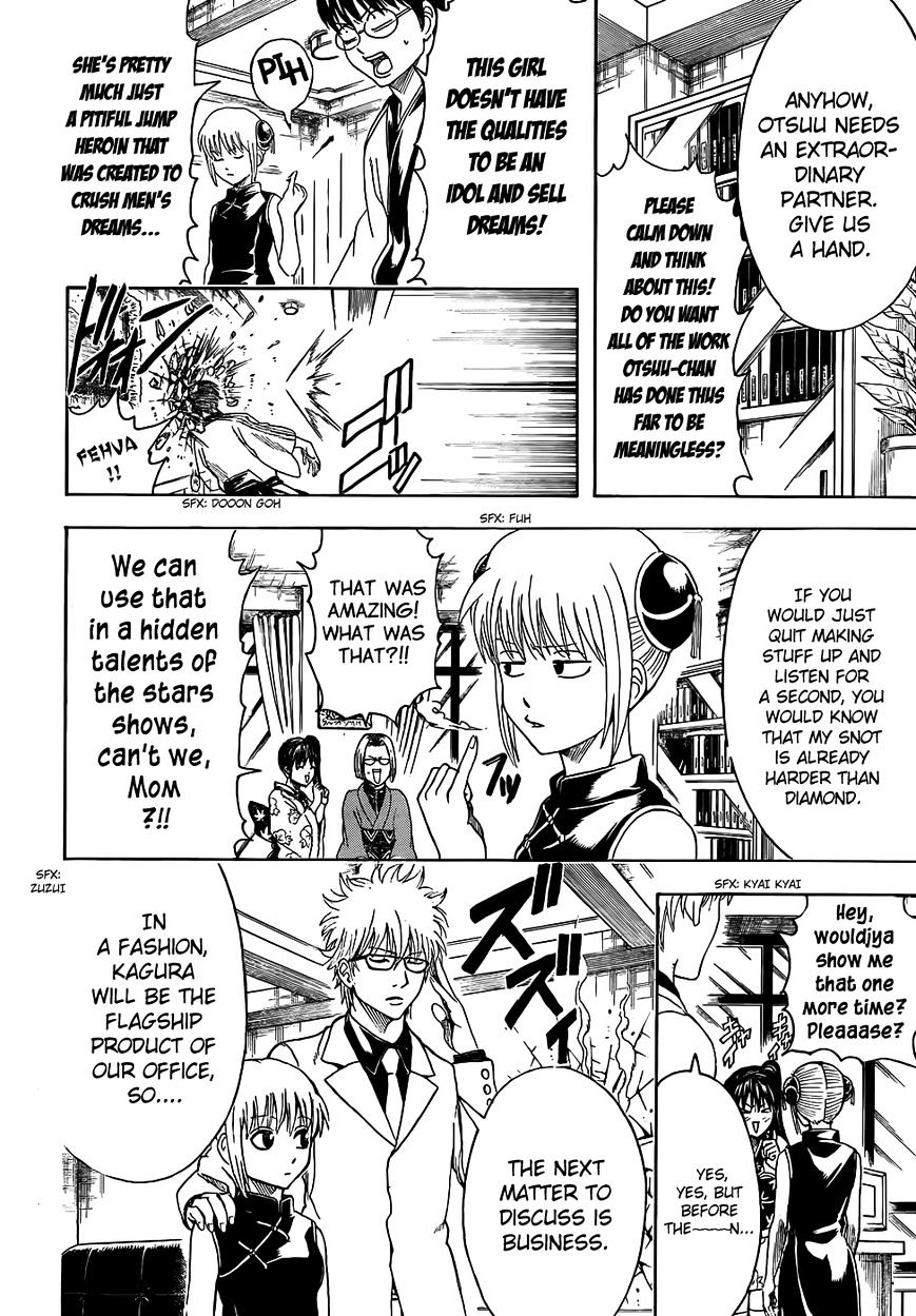 Gintama Chapter 445  Online Free Manga Read Image 8