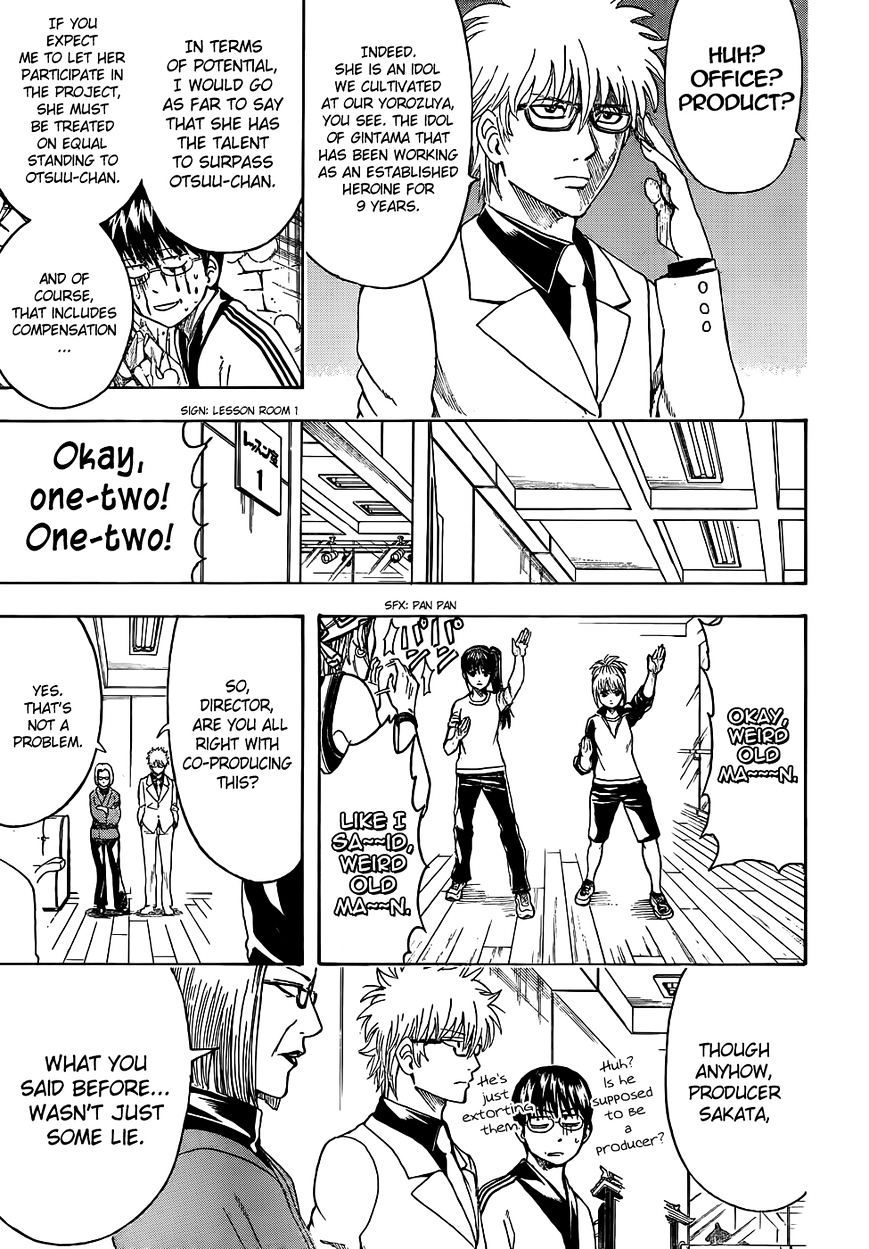 Gintama Chapter 445  Online Free Manga Read Image 9