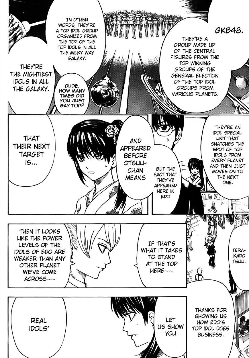 Gintama Chapter 446  Online Free Manga Read Image 12