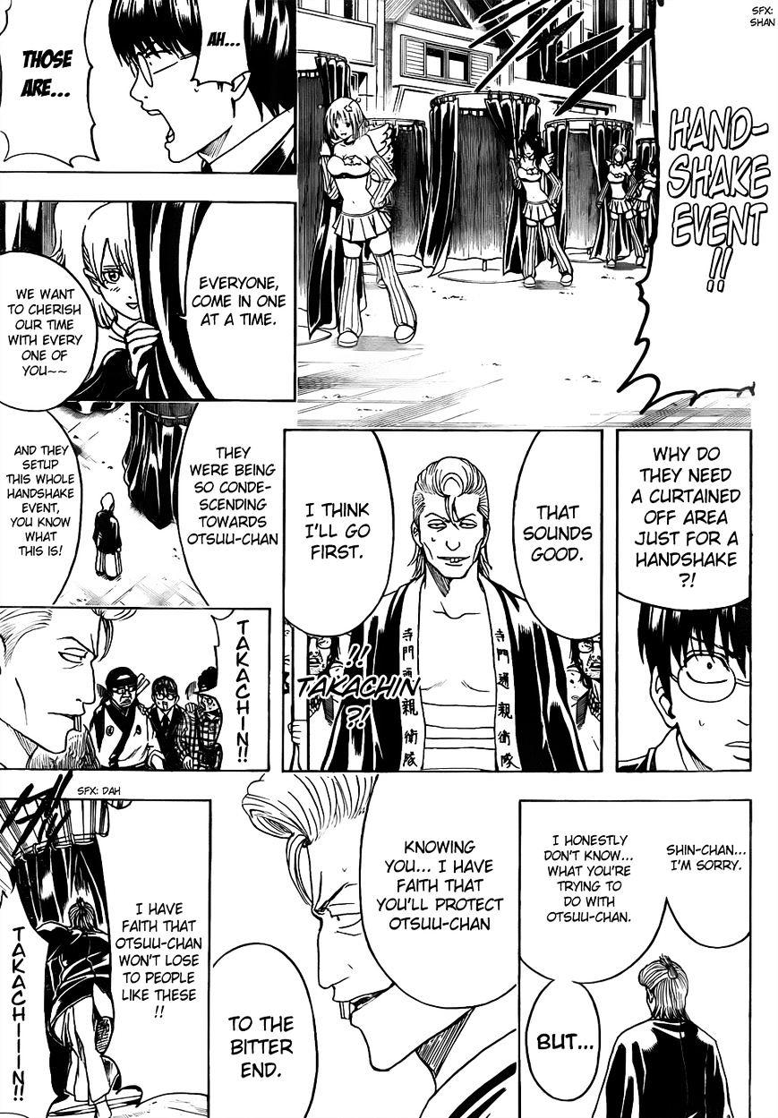 Gintama Chapter 446  Online Free Manga Read Image 13