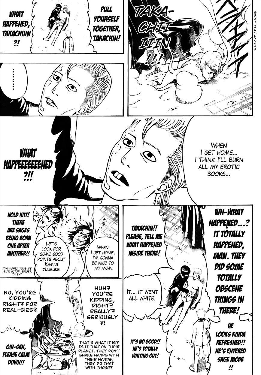 Gintama Chapter 446  Online Free Manga Read Image 15