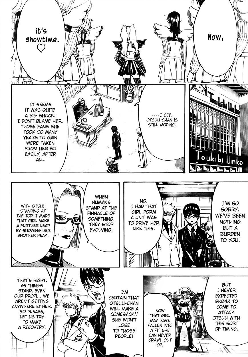 Gintama Chapter 446  Online Free Manga Read Image 18