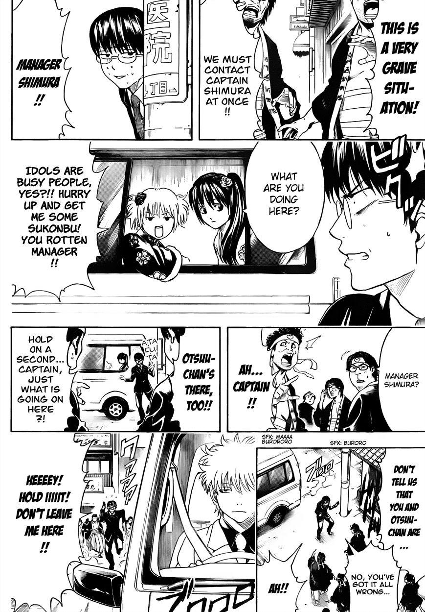 Gintama Chapter 446  Online Free Manga Read Image 3