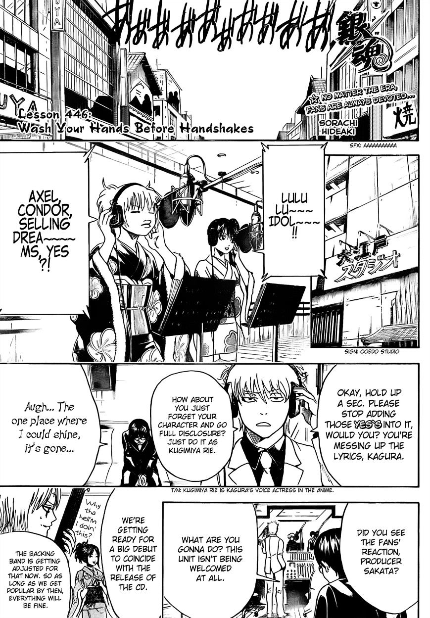Gintama Chapter 446  Online Free Manga Read Image 4