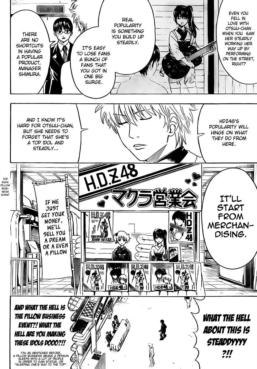 Gintama Chapter 446  Online Free Manga Read Image 5
