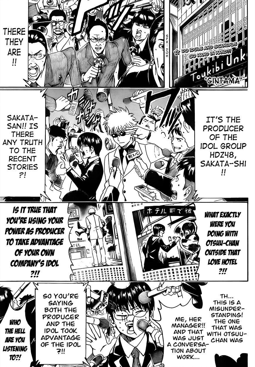 Gintama Chapter 447  Online Free Manga Read Image 1