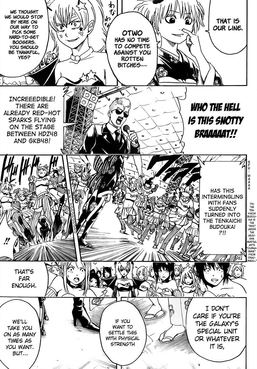 Gintama Chapter 447  Online Free Manga Read Image 11