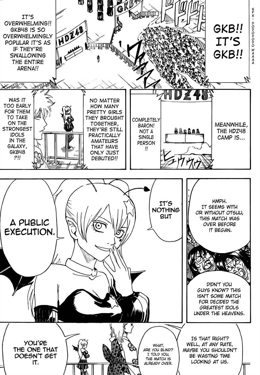 Gintama Chapter 447  Online Free Manga Read Image 15