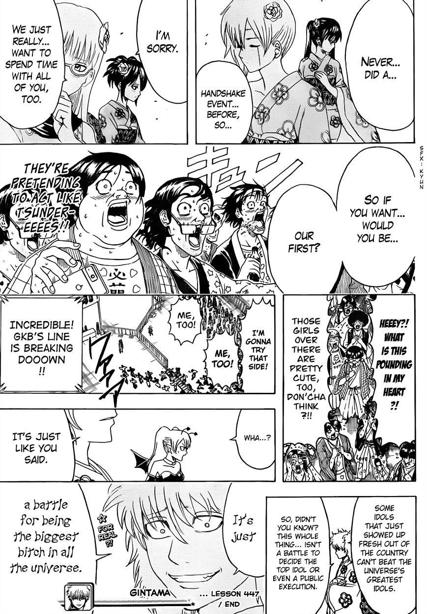 Gintama Chapter 447  Online Free Manga Read Image 19