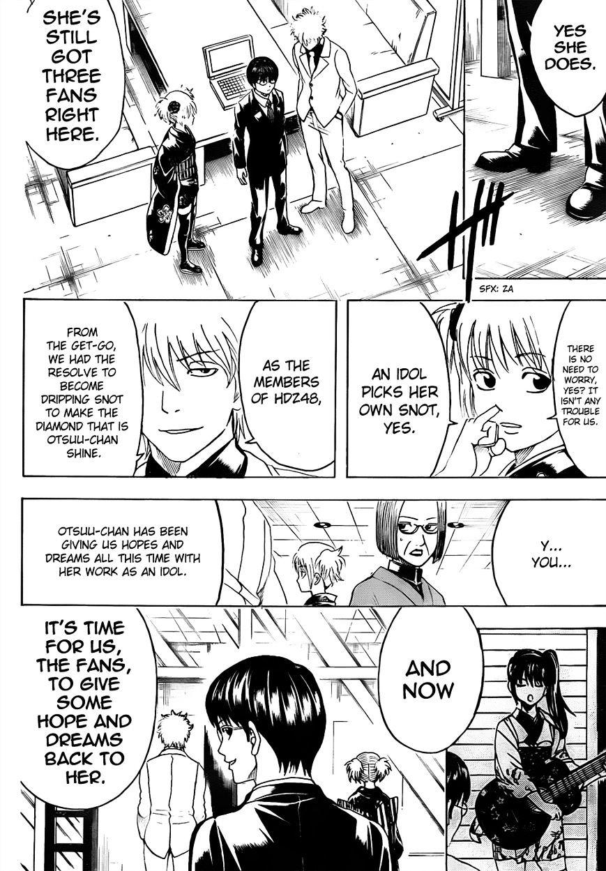 Gintama Chapter 447  Online Free Manga Read Image 8