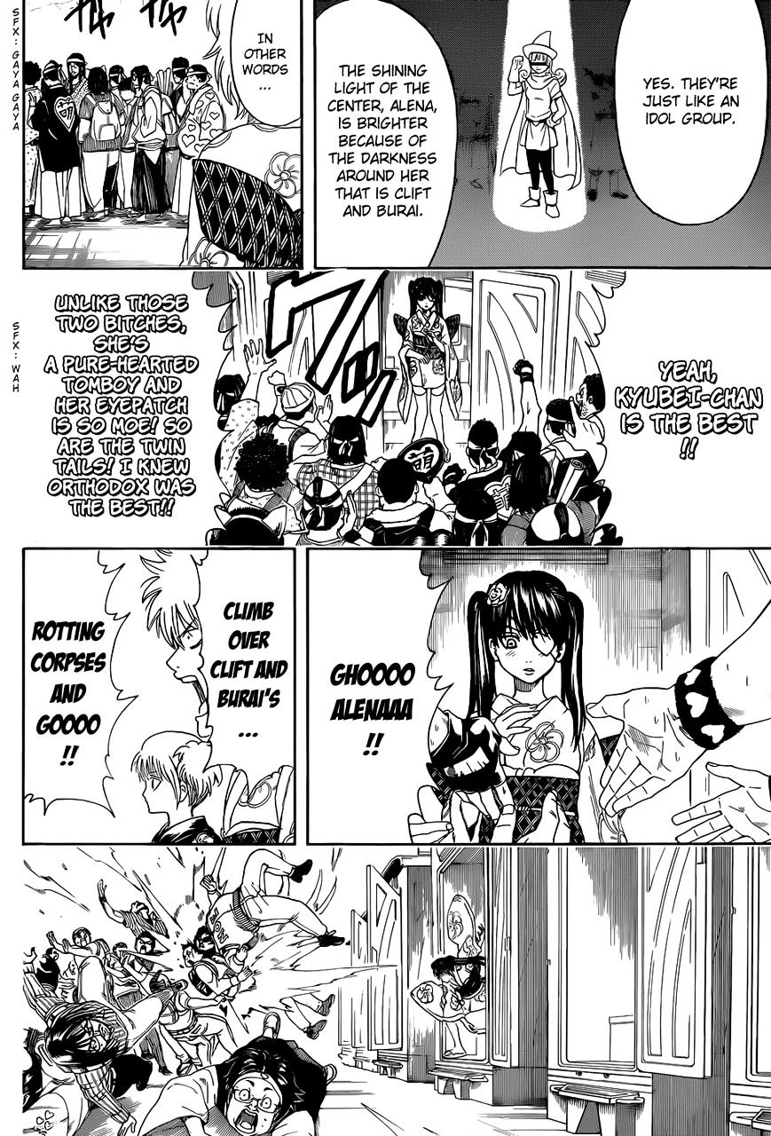 Gintama Chapter 448  Online Free Manga Read Image 12