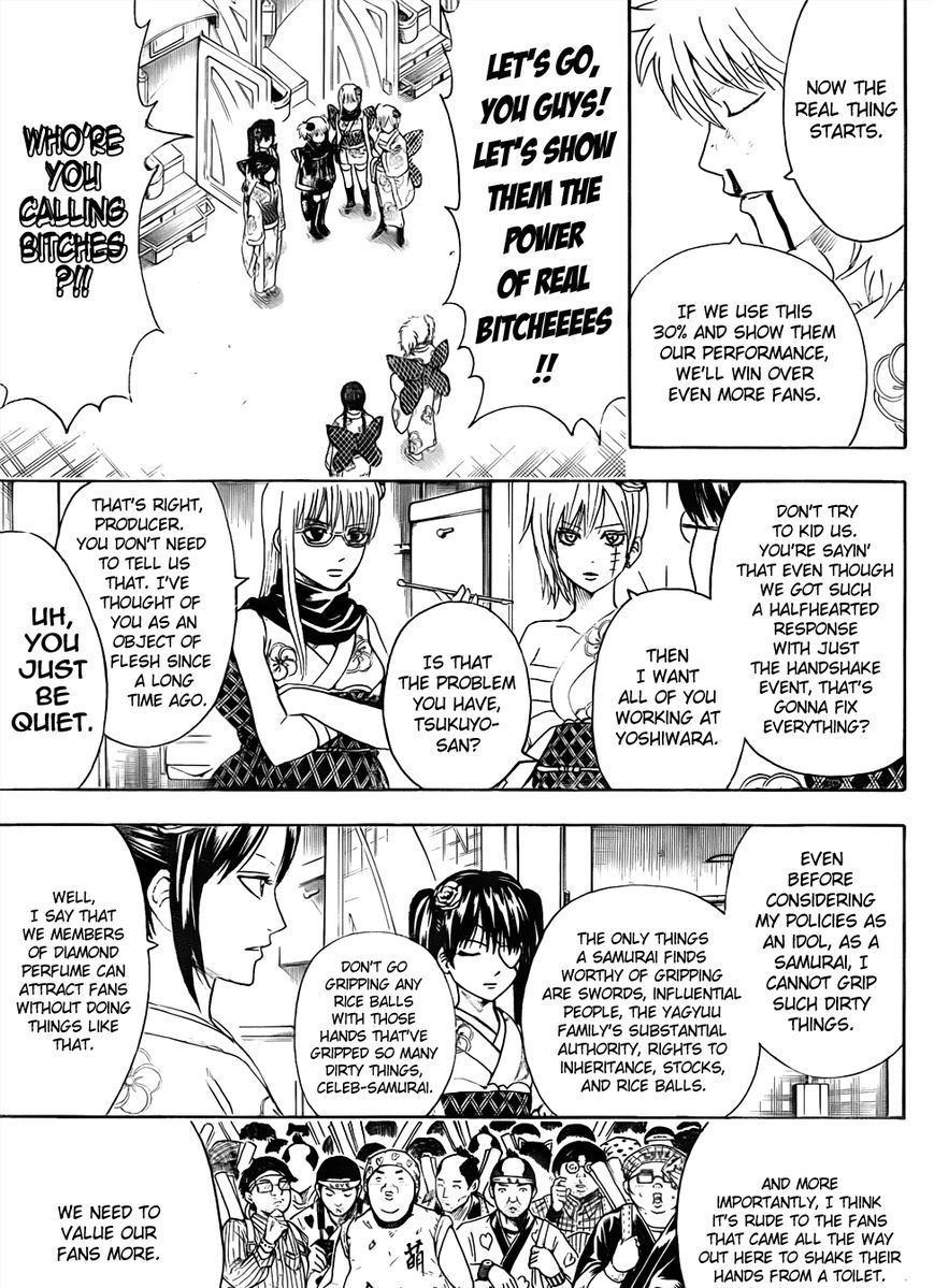 Gintama Chapter 448  Online Free Manga Read Image 7