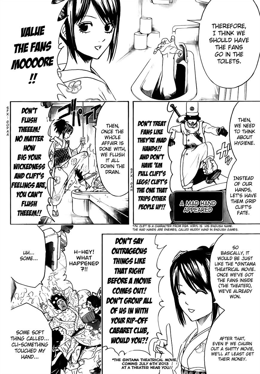 Gintama Chapter 448  Online Free Manga Read Image 8