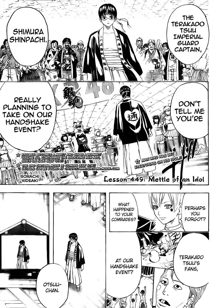 Gintama Chapter 449  Online Free Manga Read Image 1